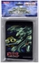 Yugioh! Card Sleeves - Blue-Eyes Ultimate Dragon (50 sleeves)