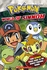 Pokemon: World of Sinnoh (96 pages/1 poster)