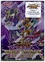 Yugioh! 5D's: Duelist Pack Collection Tin Set 2010 Purple Edition (28 cards)