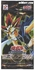 Yugioh! Power of Guardian Booster Pack (5 cards) (Japanese Edition)