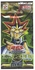 Yugioh! Advent of Union Booster Pack (5 cards) (Japanese Edition)