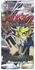 Yugioh! Mythological Age Booster Pack (5 cards) (Japanese Edition)