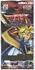 Yugioh! Thousand Eyes Bible Booster Pack (5 cards) (Japanese Edition)