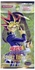 Yugioh! Expert Edition Volume 1 Booster Pack (12 cards) (Japanese Edition)