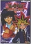 Yugioh! DVD: Volume 3 - Attack from the Deep (60 minutes)