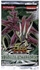 Yugioh! 5D's: Absolute Powerforce Booster Pack (9 cards) (1st Edition)