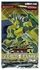 Yugioh! 5D's: Raging Battle Booster Pack (9 cards) (Unlimited Edition)