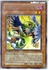 Yugioh: Blackwing - Gust the Backblast (R) TSHD-EN002 (1st Edition)