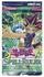 Yugioh! Spell Ruler Booster Pack (9 cards) (Unlimited Edition)