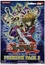 Yugioh! Premium Pack 2 Sealed Box (20 packs)