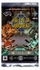The Eye Of Judgment: PS3 Biolith Rebellion 1 Booster Pack (8 cards)