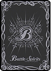 Battle Spirits Trading Card Game
