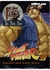 Street Fighter: UFS The Dark Path - T. Hawk Starter Deck (60 cards)