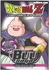 Dragon Ball Z: Buu Saga Villain Starter Deck