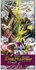 Duel Masters: Shadowclash of Blinding Night Booster Sealed Box (24 packs) (Japanese Edition)
