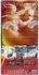 Duel Masters: Rampage of the Super Warriors Booster Sealed Box (24 packs) (Japanese Edition)