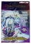 Duel Masters: Stomp-A-Trons of Invincible Wrath - Block Rockers Deck (40 cards)