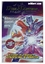 Duel Masters: Stomp-A-Trons of Invincible Wrath - Disruptive Forces Deck (40 cards)