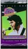 Elvis Presley: The Collection Series One The Cards of His Life Trading Cards Pack (12 cards)