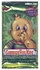 Garbage Pail Kids: Series 1 Gross Stickers Pack (4 stickers)