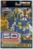 Gundam Force: SD Starter Set 1 (32 cards)