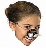 Black Cat Nose - Costume Accessory out of stock