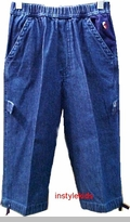 Toddler Denim Cargo Jeans -  2T - FINAL CLEARANCE