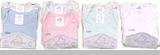Baby's Own Bodysuits Two-pack