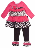 Rare Editions Tiered Zebra Ruffled Pant Set Girls Size