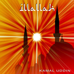 Illallah (audio nasheed CD) Kamal Uddin