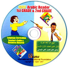 Iqra'a Arabic Reader 1 & 2 Teacher's Manual Software CD