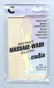 Cadie Massage Wash Cloth (Loofa)