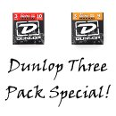 Dunlop Three Packs!
