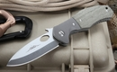 Ernest Emerson CQC-10 Custom Tactical Folding Knife - SOLD