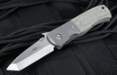 Ernest Emerson Custom CQC-7 Wave Tactical Folding Knife -SOLD