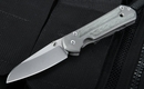 2010 Exclusive Chris Reeve Small Insingo Micarta Inlay Folding Knife