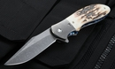 Phil Boguszewski - Cobra Stag and Damascus Custom Folding Knife - SOLD