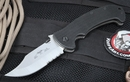 Emerson CQC13-SFS Tactical Folding Knife