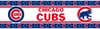 MLB Chicago Cubs Peel & Stick Wall Border