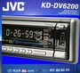 DVD Car HeadUnits