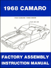 1968 Chevrolet Camaro Factory Assembly Instruction Manual