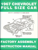 1967 Chevrolet Full-Size Car Factory Assembly Instruction Manual