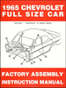 1965 Chevrolet Full-Size Car Factory Assembly Instruction Manual