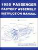 1955 Chevrolet Passenger Car Factory Assembly Instruction Manual