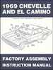 1969 Chevelle, El Camino Factory Assembly Instruction Manual