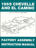 1965 Chevelle, El Camino Factory Assembly Instruction Manual