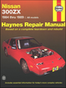 Nissan 300ZX Repair Manual 1984-1989