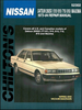 Datsun 200SX, 510, 610, 710, 810, Maxima Repair Manual 1973-1984