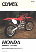 Honda XR400R Repair Manual 1996-2004