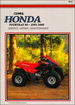 Honda Fourtrax 90 ATV Repair Manual 1993-2000